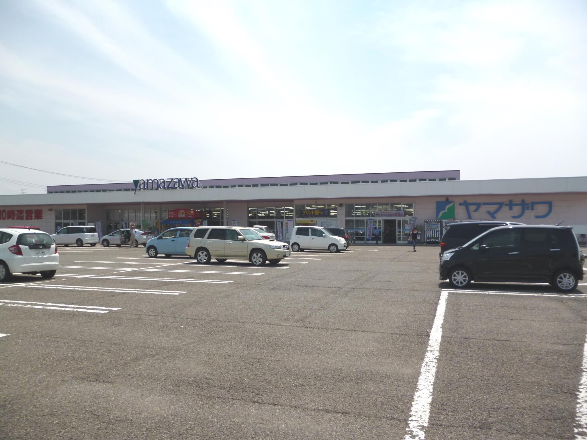 ヤマザワ薬品東大町店