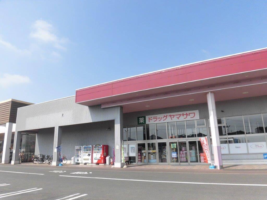 ドラッグヤマザワ多賀城店