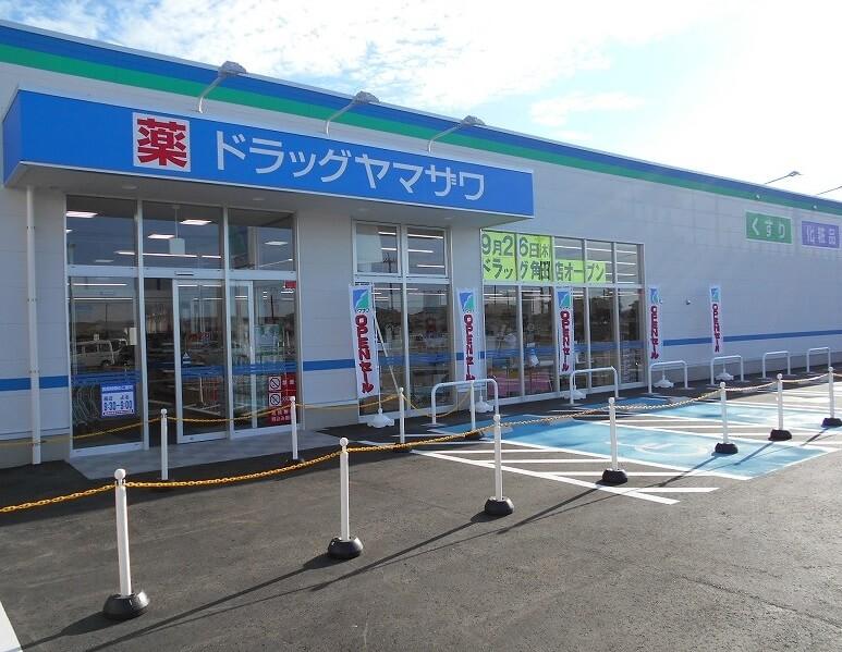 ドラッグヤマザワ角田店