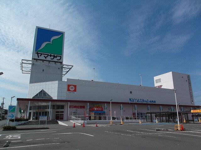 ドラッグヤマザワ北町店