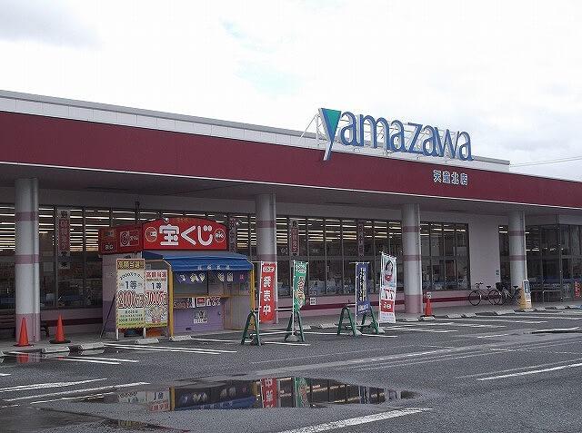 ドラッグヤマザワ天童北店