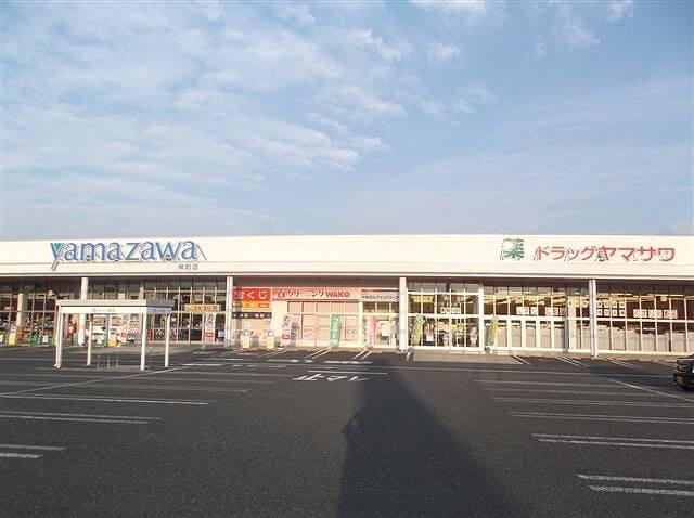 ドラッグヤマザワ神町店